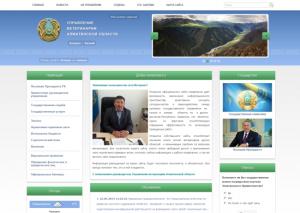 Управление ветеринарии Алматинской области, Казахстан