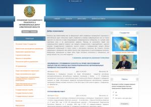 Управление пассажирского транспорта и автомобильных дорог Алматинской области, Казахстан